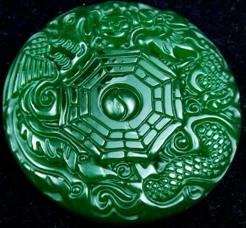 Carved Green Jade Dragon Phoenix Pendant