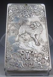 Tibetan Chinese Zodiac Dog Ying Yang Paperweight Pendan