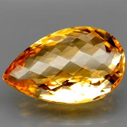 Look at this stunning 18.15ct all natural Citrine