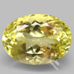 Amazingly vivid 15.70ct top yellow Citrine