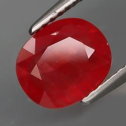 Dynamic 2.37ct Imperial Red Sapphire