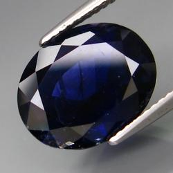 Majestic 5.48ct top violet blue untreated Iolite