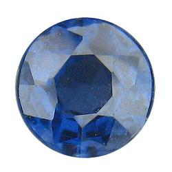 Top London blue .49ct Burmese Spinel solitaire
