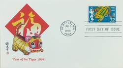 Postal Commemorative Society