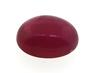 3.94ct Ruby Gemstone