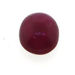 2.42ct Natural Ruby Loose Gemstone