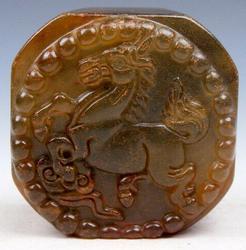 Jade Stone Nephrite Seal Paperweight Running Horse