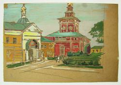 Highly Collectible Yakovlevich Artwork Fr. Estate Sale