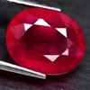 Ravishing 4.48ct rich pink red Ruby