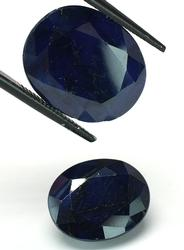 Sparkling Pair of Oval-Cut Sapphires, 26.18CTW