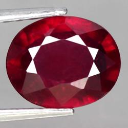 Top blood red 2.63ct oval cut Ruby