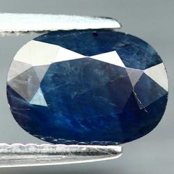 Heated only 2.25ct Madagascar Sapphire