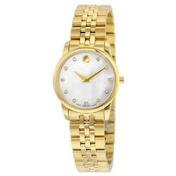 New Womens Movado Swiss Mother of Pearl Dial