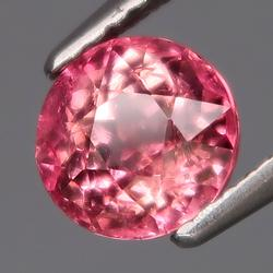 High fire untreated 1.28ct pure pink Tourmaline