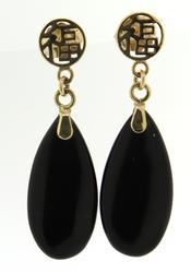 Fantastic Black Onyx and Chinese Symbol Earrings