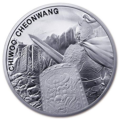 2020 South Korea 1oz Silver Chiwoo Cheonwang