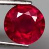 Gorgeous deep red 1.85ct Ruby solitaire