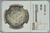 Very pretty BU 1878 8TF Morgan Silver Dollar. NGC MS62