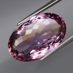 Delicately colored 22.40ct Bolivian Ametrine