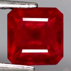 Captivating 2.31ct rich blood red Ruby