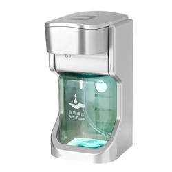 Automatic Induction Foaming Soap Dispenser