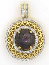 Ravishing Extremely Rare Unheated Star Ruby & White Sapphire Pendant