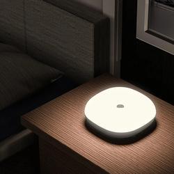 Smart Gesture Control Sensor LED Night Light Dimmable