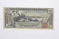 1896 $1 Educational Silver Certificate Note - Horse Blanket