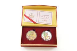 2013 Chinese 12 Zodiac Snake - Silver 2 Coin Set - Box & COA