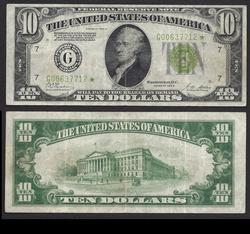 $10 1928-B LGS Gorgeous note Star