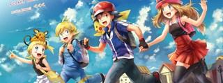 Preguntas y respuestas: que personaje de pokemon xy eres