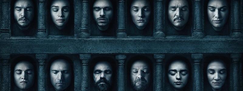 ¿Qué tanto sabes sobre Game of Thrones? (Libro + Serie)