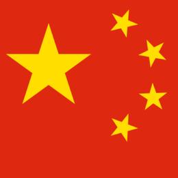 ¿Cual es la capital de China? - ¿Cuantas capitales sabes?