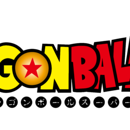 ¿Personaje favorito Dragon Ball? - Test for my family 3