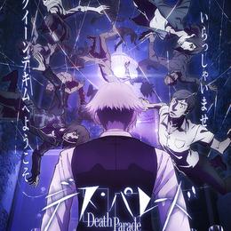 que anime el protagonista es el hijo de satan  - para saber que nivel de otaku eres