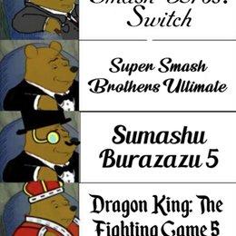 """¿Nombre de la """"BETA"""" original de la franquicia?  - ¿Cuanto sabes de Super Smash Bros?"""