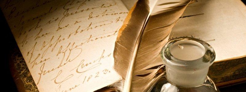 ¿Qué género literario probar?