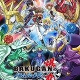 ¿Que personaje de Bakugan eres?
