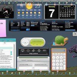 Los gadgets de software son... - ¿Cuánto recuerdas?