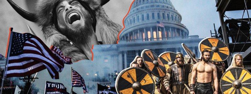 Preguntas y respuestas: ¿De qué te habrías vestido tú para asaltar el Capitolio?