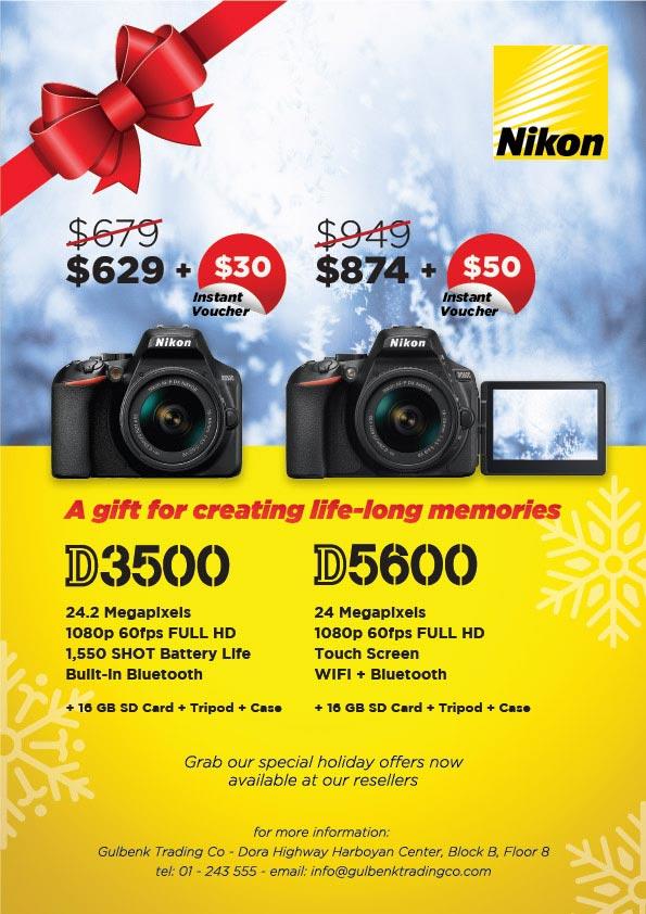 Nikon Lebanon: Nikon Holiday Offers