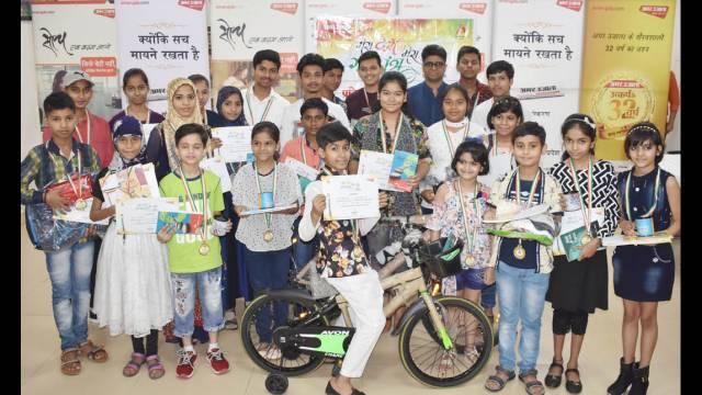 मेरठ स्थितअमर उजाला कार्यालय में मेरा देश मेरा गणतंत्र पेंटिंग प्रतियोगिता के विजेताओं को किया गया सम्मानित
