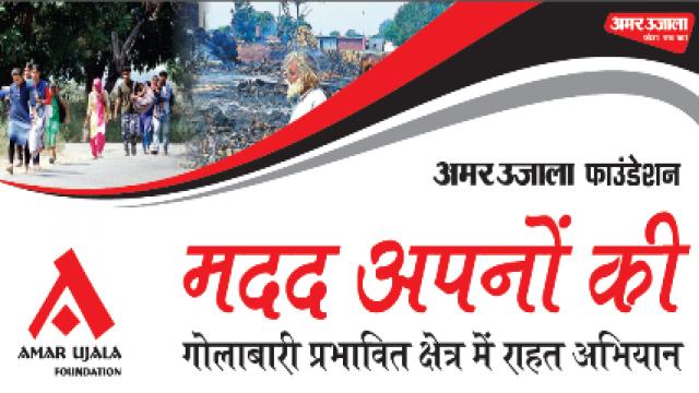 जम्मू में बार्डर पर गोलाबारी से प्रभावित गांव वालों को राहत।