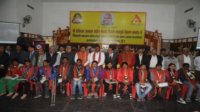 110 मेधावी दिव्यांग छात्र-छात्राओं ने पाई श्री डोरीलाल अग्रवाल छात्रवृत्ति