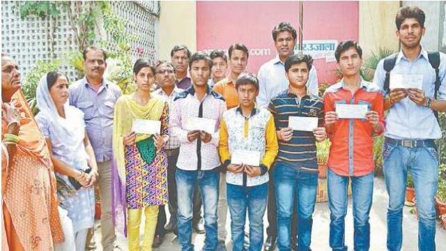 अतुल माहेश्वरी छात्रवृत्ति के चयनित विद्यार्थियों को किया गया सम्मानित