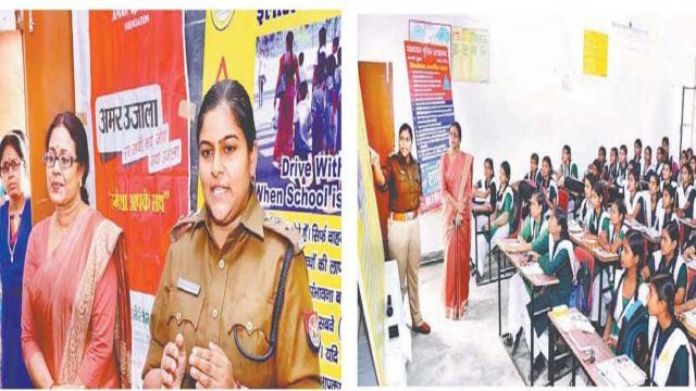 इलाहाबाद के राजकीय बालिका इंटर कॉलेज में हुई पुलिस की पाठशाला।