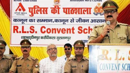 पुलिस की पाठशालाl
