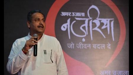 चंडीगढ़ पीजीआई के भार्गव ऑडिटोरियम में आयोजित नज़रिया- जो जीवन बदल दे कार्यक्रम को संबोधित करते पंजाब के पीडब्ल्यूडी और शिक्षा मंत्री विजय इंदर सिंगला