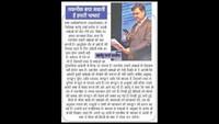 तकनीक बचा सकती है हमारी भाषाएं- बालेन्दु शर्मा दाधीचl