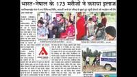 टनकपुर के थपलियालखेड़ा गांव में आयोजित स्वास्थ्य शिविर की प्रकाशित खबर।
